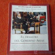 Coleccionismo de Revista Historia y Vida: 1975 - 1995 VEINTE AÑOS DE NUES VIDA - HISTORIA DE LA DEMOCRACIA - EL DESASTRE DEL GOVIERNO ARIAS. Lote 37953366