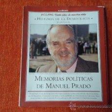 Coleccionismo de Revista Historia y Vida: 1975 - 1995 VEINTE AÑOS DE NUES VIDA - HISTORIA DE LA DEMOCRACIA - MEMORIAS MANUEL PRADO . Lote 37953378