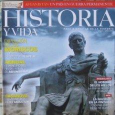 """Coleccionismo de Revista Historia y Vida: REVISTA """"HISTORIA Y VIDA"""" (Nº 441–DICIEMBRE 2004). CONSTANTINO, EL PRIMER EMPERADOR CRISTIANO. Lote 38597391"""
