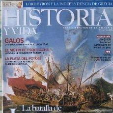 """Collectionnisme de Magazine Historia y Vida: REVISTA """"HISTORIA Y VIDA"""" (Nº 446–MAYO 2005). LA BATALLA DE LEPANTO. Lote 38597491"""