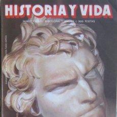 """Coleccionismo de Revista Historia y Vida: REVISTA """"HISTORIA Y VIDA"""" (Nº 248–NOVIEMBRE 1988). BERNINI-EL PASO DEL ESTRECHO. Lote 39456343"""
