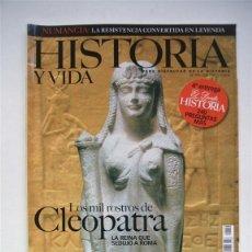 Coleccionismo de Revista Historia y Vida - Historia y vida nº 399 - 39649375
