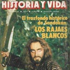 Coleccionismo de Revista Historia y Vida: HISTORIA Y VIDA, Nº 112, AÑO X, 1977, CONSULTORIO, ASESINATO DE MATTEOTTI, BACH, MISCELÁNEA, LEER. Lote 39823611