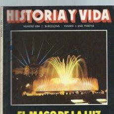 Coleccionismo de Revista Historia y Vida: HISTORIA Y VIDA, Nº 224, AÑO XIX, NOVIEMBRE 1986, ALAS RUSAS SOBRE ESPAÑA, LAS MUERTES DE SÓFOCLES. Lote 39948606