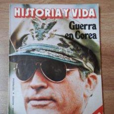 Coleccionismo de Revista Historia y Vida: HISTORIA Y VIDA. GUERRA EN COREA. Nº 152 - DIVERSOS AUTORES. Lote 35334714