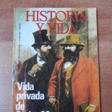 Coleccionismo de Revista Historia y Vida: HISTORIA Y VIDA. VIDA PRIVADA DE CARLOS MARX. Nº 98 - DIVERSOS AUTORES. Lote 35334932