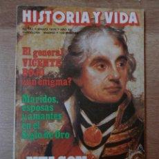 Coleccionismo de Revista Historia y Vida: HISTORIA Y VIDA. NELSON. EL NAPOLEÓN DEL MAR. Nº 132 - DIVERSOS AUTORES. Lote 35335071