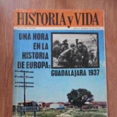 Coleccionismo de Revista Historia y Vida: HISTORIA Y VIDA. UNA HORA EN LA HISTORIA DE EUROPA: GUADALAJARA 1937. AÑO IV. NÚMERO 42 - DIVERSOS A. Lote 36670838