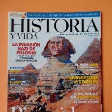 Coleccionismo de Revista Historia y Vida - Historia y Vida. Pirámides. Año XXXVI. Nº 438 - Diversos autores - 36670914