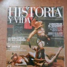 Coleccionismo de Revista Historia y Vida - Historia y vida. Sangre en la arena. Año XXXIX. Número 479 - Diversos autores - 37106716
