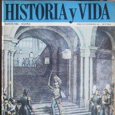 """Coleccionismo de Revista Historia y Vida: REVISTA """"HISTORIA Y VIDA"""" (Nº 32–NOVIEMBRE 1970). DIEGO LEON INTENTA RAPTAR A ISABEL II. Lote 41092789"""