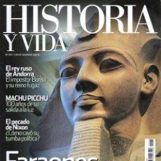 Sammeln von Zeitschriften Historia y Vida - HISTORIA Y VIDA N. 545 - EN PORTADA: FARAONES GUERREROS (NUEVA) - 52400341