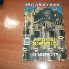 Coleccionismo de Revista Historia y Vida: HISTORIA VIDA. . Lote 41756475