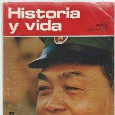 Coleccionismo de Revista Historia y Vida: REVISTA HISTORIA Y VIDA Nº 61 AÑO VI ABRIL 1973, EL GENERAL GIAP. Lote 43975182