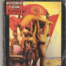 Coleccionismo de Revista Historia y Vida - REVISTA HISTORIA Y VIDA - EXTRA Nº 24 - LA REVOLUCION RUSA - 45785893