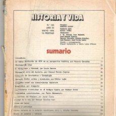 Coleccionismo de Revista Historia y Vida: REVISTA HISTORIA Y VIDA - Nº 122 - MAYO 1978 - LA NUEVA CONSTITUCION DE 1978 - ROMMEL ZORRO DESIERTO. Lote 45786146