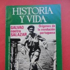Coleccionismo de Revista Historia y Vida: HISTORIA Y VIDA. Nº 75. 1974. GALVAO. TRAFALGAR. Lote 45977883