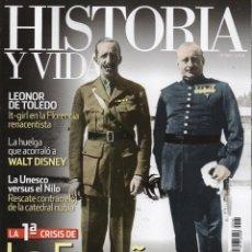 Coleccionismo de Revista Historia y Vida: HISTORIA Y VIDA N. 560 - EN PORTADA: LA ESPAÑA BIPARTIDISTA (NUEVA). Lote 155663144