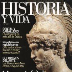 Coleccionismo de Revista Historia y Vida: HISTORIA Y VIDA N. 551 - EN PORTADA: MEMORIAS DE ADRIANO (NUEVA). Lote 52400437