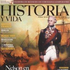 Coleccionismo de Revista Historia y Vida: HISTORIA Y VIDA N. 442 - EN PORTADA: NELSON EN TRAFALGAR (NUEVA). Lote 46231739
