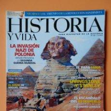 Coleccionismo de Revista Historia y Vida - Historia y vida. Para disfrutar de la historia. Pirámides. Año XXXVI. Nº 438 - Diversos autores - 46535163