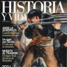 Coleccionismo de Revista Historia y Vida: HISTORIA Y VIDA N. 552 - EN PORTADA: 1814, LOS DESASTRES DE LA GUERRA (NUEVA). Lote 146540048
