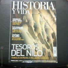 Coleccionismo de Revista Historia y Vida - HISTORIA Y VIDA Nº 495 - TESOROS DEL NILO. - 47609838