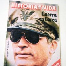 Coleccionismo de Revista Historia y Vida: HISTORIA Y VIDA NÚMERO 152. Lote 48308007