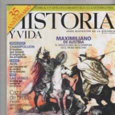Coleccionismo de Revista Historia y Vida: HISTORIA Y VIDA Nº 421, LA ESPAÑA MUSULMANA. Lote 128596846