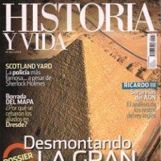 Coleccionismo de Revista Historia y Vida: HISTORIA Y VIDA N. 563 - EN PORTADA: DESMONTANDO LA GRAN PIRAMIDE (NUEVA). Lote 155666304