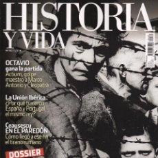 Coleccionismo de Revista Historia y Vida: HISTORIA Y VIDA N. 562 - EN PORTADA: AUSCHWITZ: JUSTICIA Y MEMORIA (NUEVA). Lote 155666222