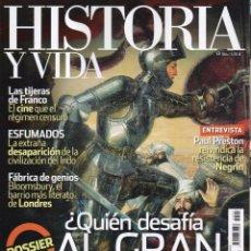 Coleccionismo de Revista Historia y Vida: HISTORIA Y VIDA N. 564 - EN PORTADA: EL GRAN CAPITAN (NUEVA). Lote 178636388