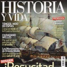 Coleccionismo de Revista Historia y Vida: HISTORIA Y VIDA N. 566 - EN PORTADA: LA FLOTA ESPAÑOLA EN EL SIGLO XVIII (NUEVA). Lote 164671542