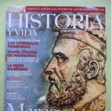 Coleccionismo de Revista Historia y Vida: HISTORIA Y VIDA Nº 443.. Lote 203320397