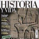 Coleccionismo de Revista Historia y Vida: HISTORIA Y VIDA N. 573 - EN PORTADA: QUÉ HIZO ALEJANDRO EN EGIPTO? (NUEVA). Lote 164672498