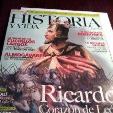 Coleccionismo de Revista Historia y Vida: HISTORIA Y VIDA . Nº 432 RICARDO CORAZÓN DE LEÓN. B5R. Lote 54713363
