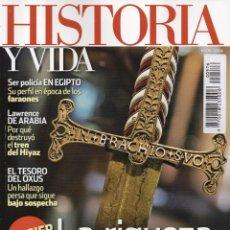 Coleccionismo de Revista Historia y Vida: HISTORIA Y VIDA N. 576 - EN PORTADA: LA RIQUEZA TEMPLARIA (NUEVA). Lote 164672437