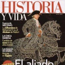 Coleccionismo de Revista Historia y Vida: HISTORIA Y VIDA N. 574 - EN PORTADA: EL ALIADO ESPAÑOL (NUEVA). Lote 55001892