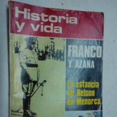 Coleccionismo de Revista Historia y Vida: HISTORIA Y VIDA. Lote 55213521