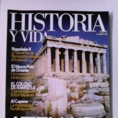 Coleccionismo de Revista Historia y Vida - historia y vida 517. NAPOLEON II. RAMSES II. AL CAPONE. NUREYEV. ATENAS CLASICA - 56103358