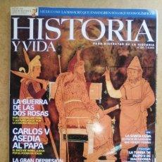 Coleccionismo de Revista Historia y Vida: REVISTA HISTORIA Y VIDA Nº 458 DARIO EL GRANDE. Lote 56165880