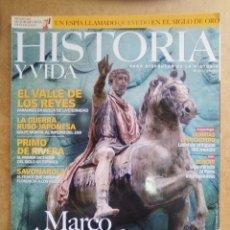 Coleccionismo de Revista Historia y Vida: REVISTA HISTORIA Y VIDA Nº 451 MARCO AURELIO. Lote 56165911
