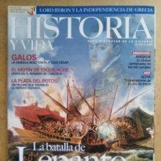 Coleccionismo de Revista Historia y Vida: REVISTA HISTORIA Y VIDA Nº 446 LA BATALLA DE LEPANTO. Lote 56165932