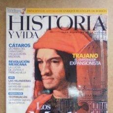 Collectionnisme de Magazine Historia y Vida: REVISTA HISTORIA Y VIDA Nº 434 LOS MEDICI. Lote 56165959