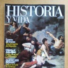 Coleccionismo de Revista Historia y Vida: REVISTA HISTORIA Y VIDA Nº 524 NUMANCIA. Lote 56165992