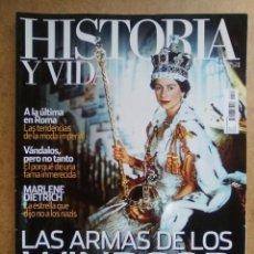 Coleccionismo de Revista Historia y Vida: REVISTA HISTORIA Y VIDA Nº 518 LAS ARMAS DE LOS WINDSOR. Lote 56166064