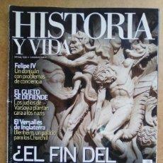 Coleccionismo de Revista Historia y Vida: REVISTA HISTORIA Y VIDA Nº 546 ¿EL FIN DEL MUNDO?. Lote 56166127