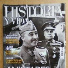 Coleccionismo de Revista Historia y Vida: REVISTA HISTORIA Y VIDA Nº 498 AMISTADES PELIGROSAS FRANCO Y SU PAPEL EN LA 2ª GUERRA MUNDIAL. Lote 56166179