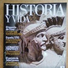 Coleccionismo de Revista Historia y Vida: REVISTA HISTORIA Y VIDA Nº 513 LEGIONES. Lote 56169202