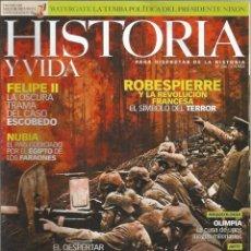 Coleccionismo de Revista Historia y Vida: REVISTA HISTORIA Y VIDA Nº 436 LA PRIMERA GUERRA MUNDIAL. Lote 279454423
